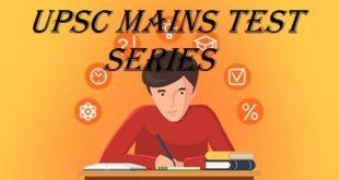 Forum IAS mains Test Series PDF Download