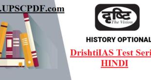 Drishti IAS History Optional Test series in HIND