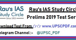 Rau's Prelims 2019 Test Series Free Download