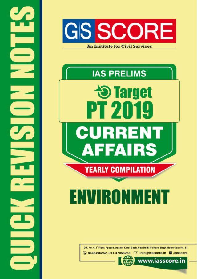 GS SCORE Target 2019 PT365 Environment