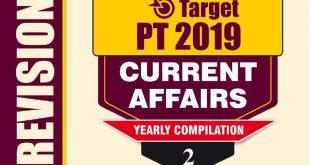 GS Score Target 2019 PT365 Intentional Relation PDF
