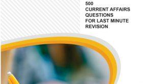 Fortune IAS Prelims 500 Current Affairs MCQ Series PDF