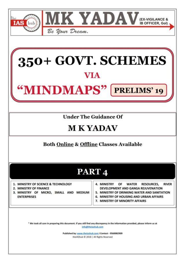 MK Yadav 350+ Governmental Schemes Part 4 PDF