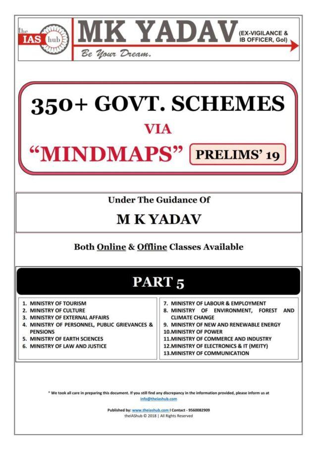 MK Yadav 350+ Governmental Schemes Part 5 PDF