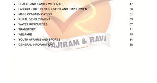 Vajiram and Ravi India Year Book 2019 Summary Part 2 PDF