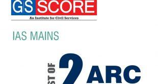 GS Score 2nd ARC Report Gist