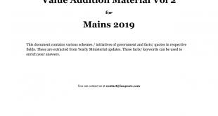 IAS4Sure Mains 2019 Value Added Material Volume 2 PDF