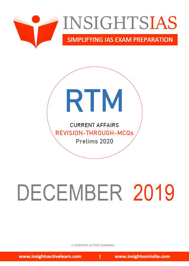 Insights IAS Revision Through MCQs December 2019 PDF