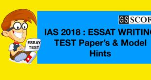 G s SCORE Test essay 2018