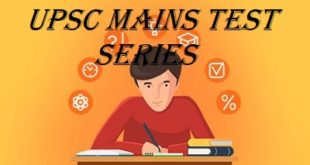 Forum IAS mains Test Series PDF Download