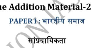 Value added Material in HINDI