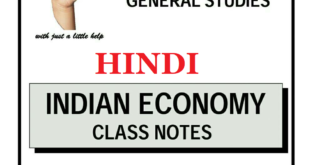 Indian Economy Hand Written Notes in Hindi by Dheyya IAS
