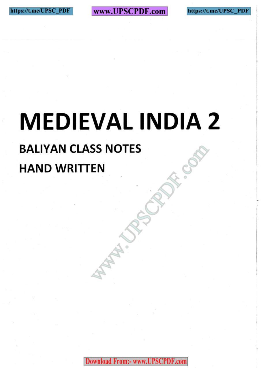 Baliyan History Notes Pdf