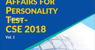 CURRENT AFFAIRS FOR PERSONALITY TEST CSE 2018 PDF Download