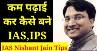 Nishant Jain Interview