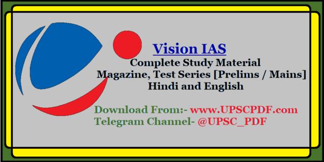 Vision IAS Test Series