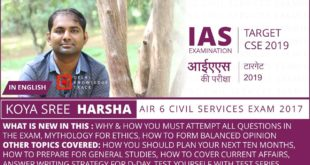 harsha koya anthropology strategy Notes and Sources