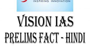 VISION IAS PRELIMS FACT HINDI