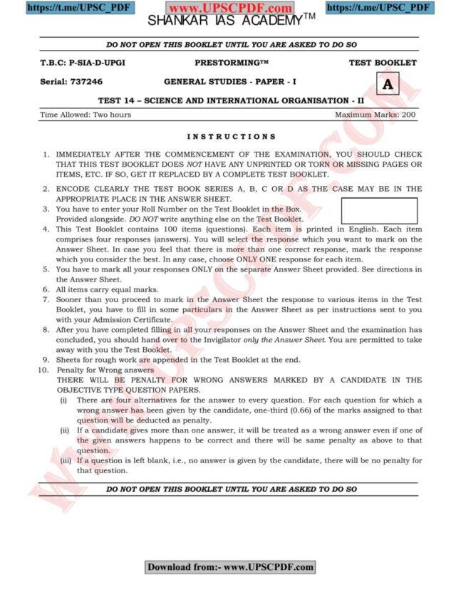 Shankar IAS Prelims 2019 Test 14