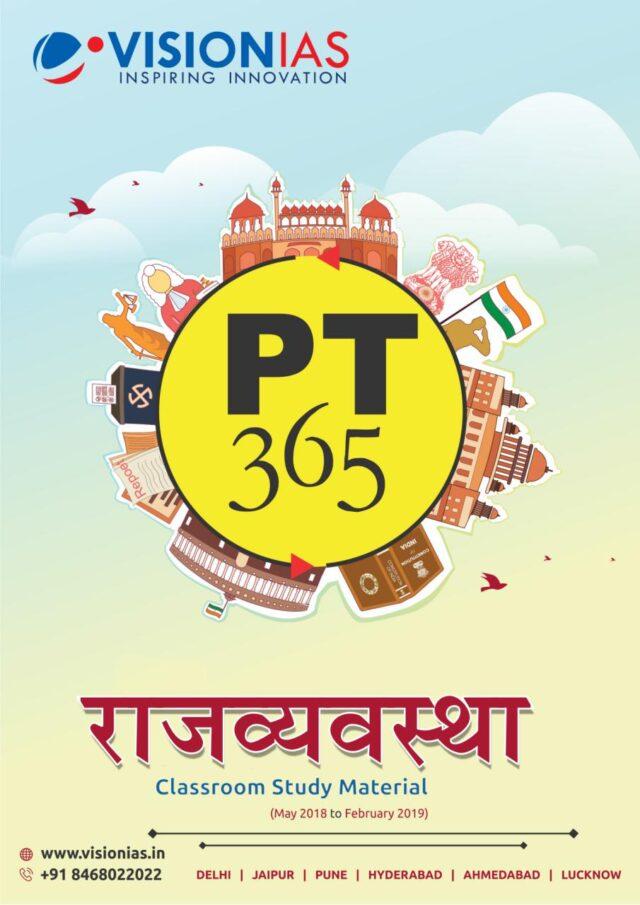 Vision IAS PT 365 Polity Hindi PDF