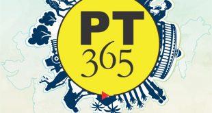 Vision IAS PT 365 Social Issue 2019 PDF Downlaod