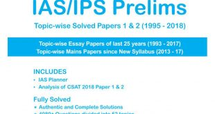 24 Years Previous Papers Solved MCQ by Disha Publication 9th Edition PDF