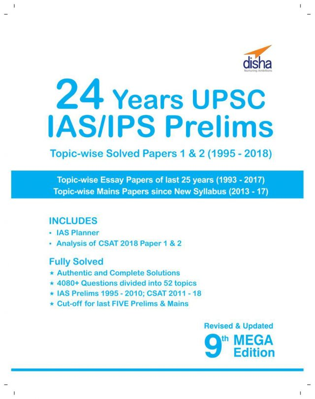 24 Years UPSC Previous Papers Solved Paper by Disha Publication
