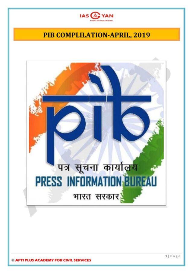 Apti Plus PIB Compilation April 2019 PDF