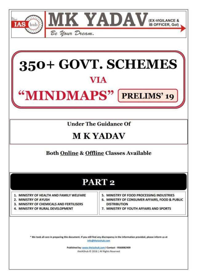 MK Yadav 350+ Governmental Schemes Part 2 PDF