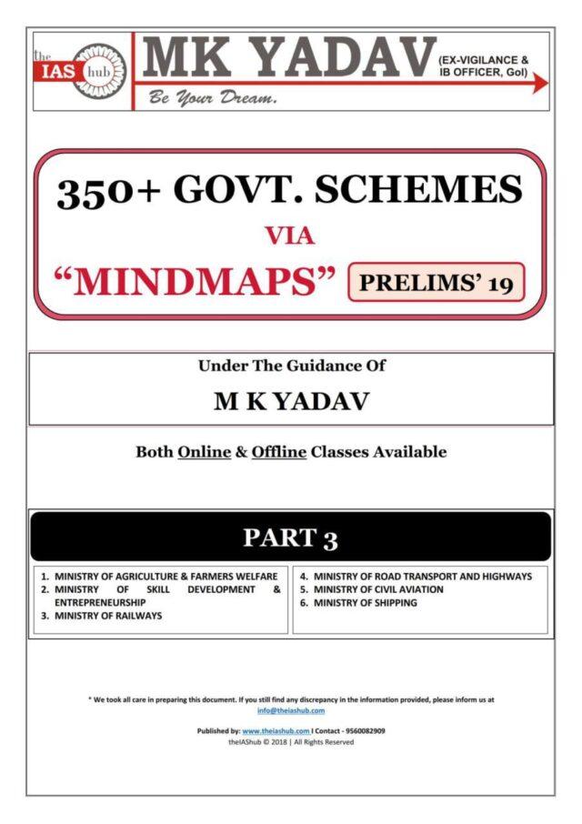 MK Yadav 350+ Governmental Schemes Part 3