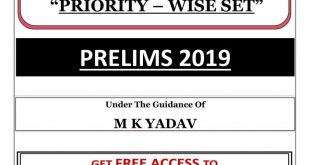 MK Yadav Prelims 2019 Indies and Reports PDF