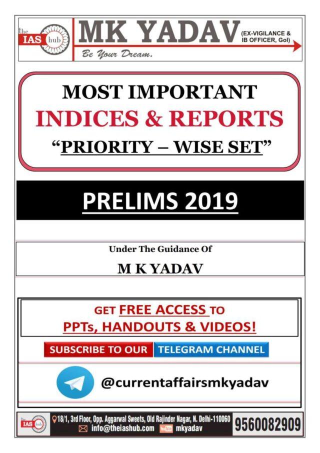 MK Yadav Prelims 2019 Indies and Reports PDF