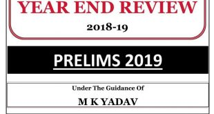Year End Review Summary 2018-19 By MK YadavYear End Review Summary 2018-19 By MK Yadav