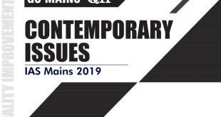 GS SCORE International Relation For Mains 2019 Part 1 PDF