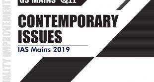 GS SCORE QIP International Relation For Mains 2019 Part 2 PDF