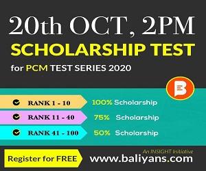 Baliyan Scholarship Test