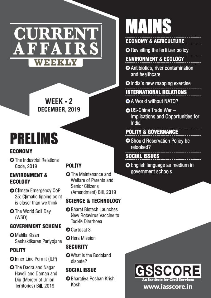 GS SCORE Current Affairs December 2019 Week 2 PDF