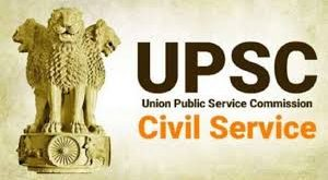 UPSC 2021 Notifications.